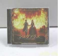 「シュヴァリエ~絆と報復~」オリジナル・サウンドトラック|BMGJAPAN