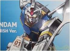 【当選・限定品】RX-78-2 ガンダム CoCoICHI|BANDAI