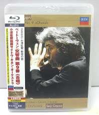ベートーヴェン 交響曲 第9番《合唱》小澤征爾指揮サイトウ・キネン・オーケストラ|HAPPINET