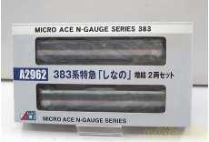 383系 特急「しなの」 (増結・2両セット)|MICRO ACE