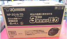 炊飯器|ZOJIRUSHI