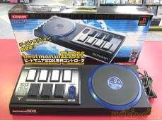 ビートマニアⅡDX専用コントローラー|KONAMI
