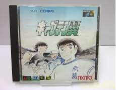 キャプテン翼 MEGA-CD