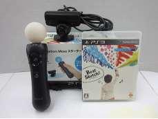 PlayStation Move スターターパック SONY