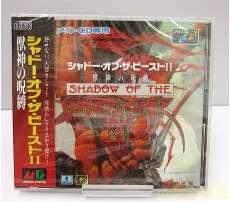 【未開封品】シャドー・オブ・ビーストⅡ 獣神の呪縛 MEGA-CD