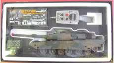 戦車|マルイ