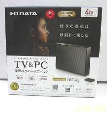接続外付けHDD 4TB|I・O DATA