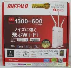 n/a/g/b対応無線LANルーター親機単体 BAFFALO