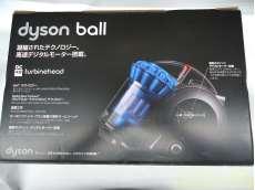 サイクロン式掃除機|DYSON