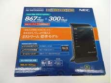 n/a/g/b対応無線LANルーター親機単体