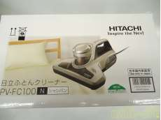 サイクロン式ふとんクリーナー|HITACHI