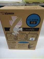 布団乾燥機|ZOJIRUSHI