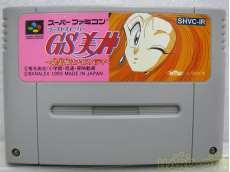 GS(ゴーストスイーパー)女神(
