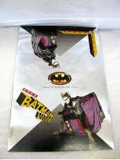 JOKER VS 蝙蝠男 WARNER