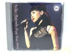 松田聖子Zeep Tour 1999 Universal Music