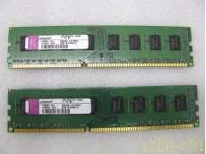 DDR3-1066/PC3-8500|KINGSTON