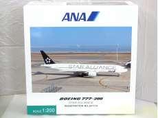 1:200スケール ANA BOEING 777-200|ANA