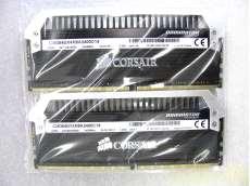 デスクトップ用メモリ DDR4|CORSAIR