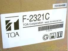 天井埋込型スピーカー|TOA