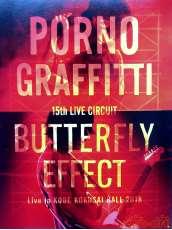 ポルノグラフィティ 15th LIVE CIRCUIT|SME