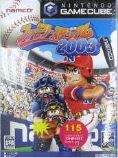 ファミリースタジアム 2003 ナムコ