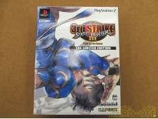 ストリートファイターIII 3rd Strike Limited Edition|CAPCOM