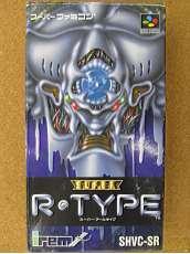 スーパーR-TYPE