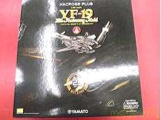 完全変形 1/60 YF-19 25周年記念モデル|YAMATO
