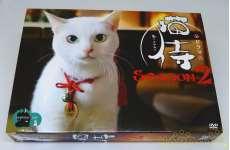 猫侍 SEASON2 ZMSH-10112|メディアファクトリー
