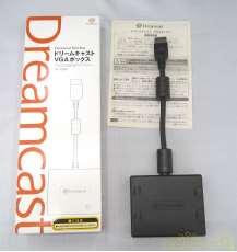 ドリームキャスト用VGAボックス|SEGA