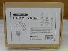 セガサターン用21ピンRGBケーブル|3Aカンパニー