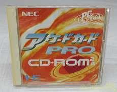 PCエンジンソフト NEC
