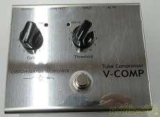 V-COMP|CUSTOM AUDIO ELECTRONICS