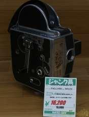 16mmフィルムカメラ PAILLARD その他ブランド