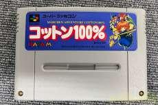 スーパーファミコンソフト|NO ID