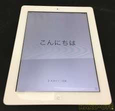 iPad 2『MC984J/A』64GB|APPLE/SOFTBANK