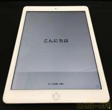 第五世代iPad『MP1L2J/A』32GB APPLE