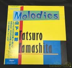 山下達郎 LP『Melodies』帯付/美盤|MOON