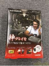 ビデオキャプチャー|IODATA