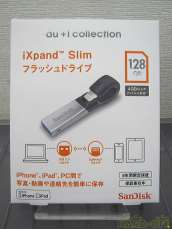 128GB|その他ブランド