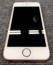 iPhone SE『MLXQ2J/A』ドコモ 64GB|APPLE
