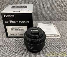 広角単焦点レンズ CANON