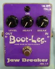 オーディオエフェクター|BOOT-LEG