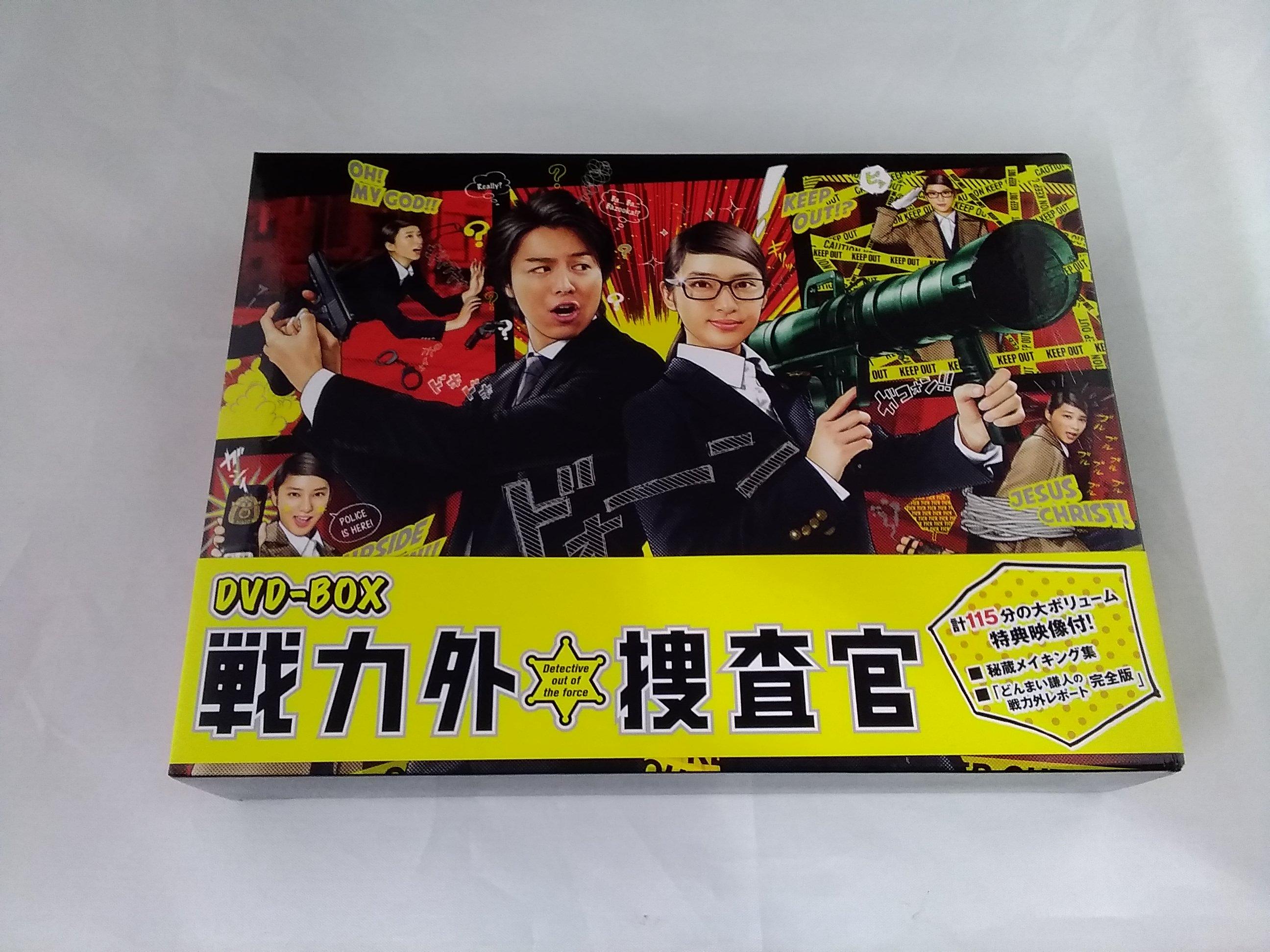 DVD-BOX|バップ