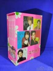 花より団子 DVDBOX|TBS
