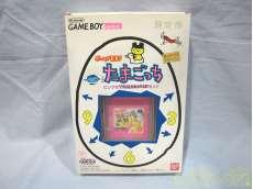 ゲームボーイポケット ピンクなTAMAGOTCHセット|NINTENDO/BANDAI