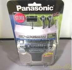 ポータブルラジオカセットレコーダー|PANASONIC