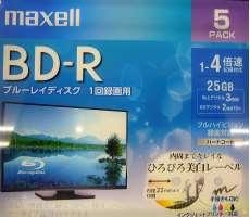 マクセル 録画用 BD-R 1-4倍速対応 インクジェットプリンター対応|HITACHI MAXELL
