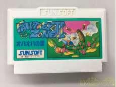 ファミコンソフト|SUNSOFT