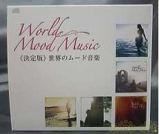 CD 洋楽|Universal Music